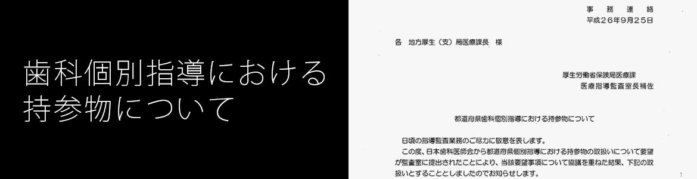 保険診療の理解のために - mhlw.go.jp